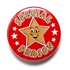 Special Person Pin Badge