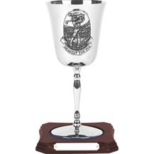 Silver Plated Golf Goblet - Nearest the Pin